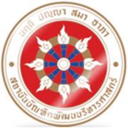 国立发展管理学院